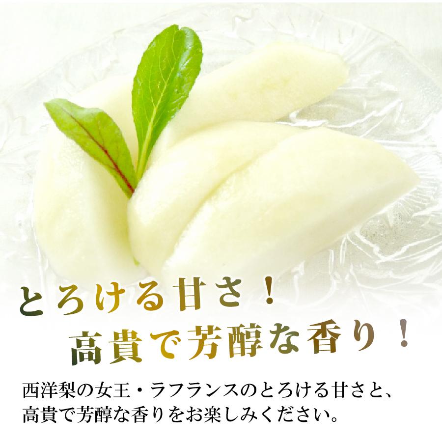 とろける果肉と芳醇な香り